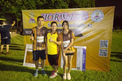 HWrun20194A2A4453